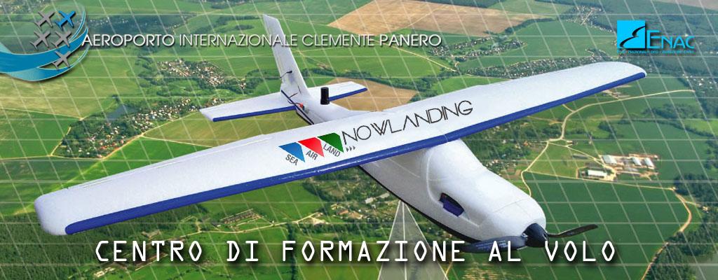 Now Landing
